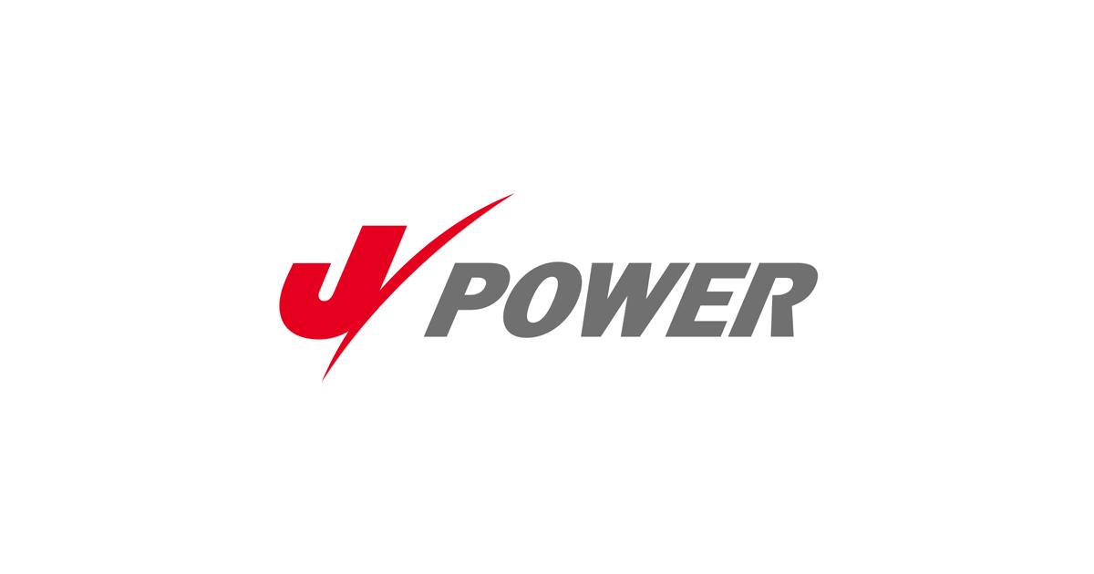 J-POWER 電源開発株式会社