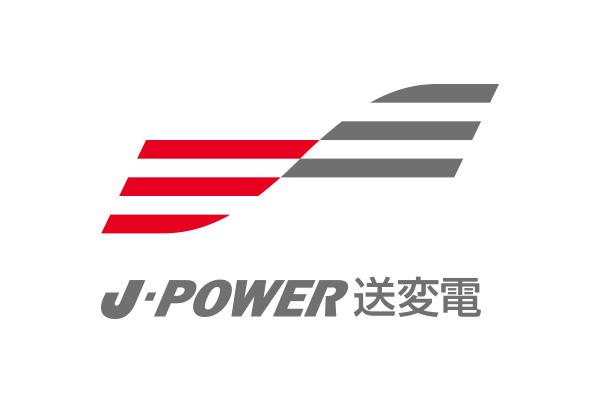 企業情報 | J-POWER送変電 電源開発送変電ネットワーク株式会社
